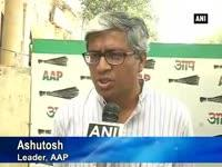 News video: BJP & AAP at loggerheads over Kejriwal's audio accusing BJP of horse-trading